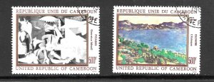 Cameroon  (1981)  - Scott # C295 - C296,