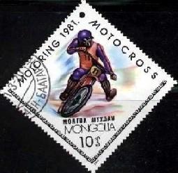 Motorcycle Racing, Mongolia stamp SC#1157 used