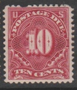 U.S. Scott #J42 Postage Due Stamp - Mint Single - IND