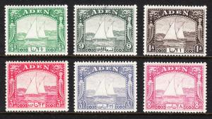 ADEN — SCOTT 1//8 (SG 1//8) — 1937 DHOW ISSUES — MH — SCV $71.00