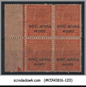 TRAVANCORE COCHIN - 1949 SG#4 - BLK OF 4 - MINT HINGED INDIAN STATE