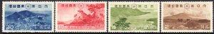 1939 Japan Daisen & Inland Sea National Parks set MMHH Sc# 285 / 288 CV $22.50