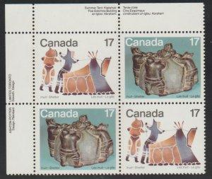 Canada 836a  Inuit Shelter - MNH - se-tenant block