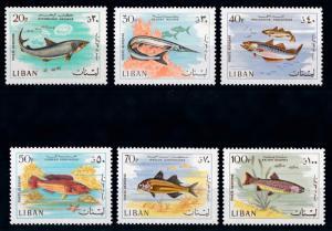 [68788] Lebanon 1968 Marine Life Fish Airmail Stamp MNH