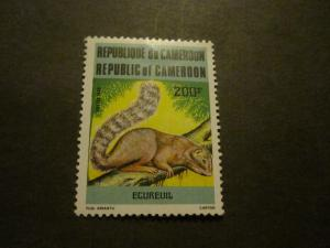 Cameroon #793 Mint Never Hinged - WDWPhilatelic Q
