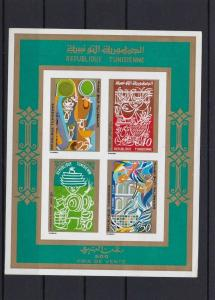 TUNISIA LIFE UNMOUNTED MINT  STAMP SHEET   REF R1134