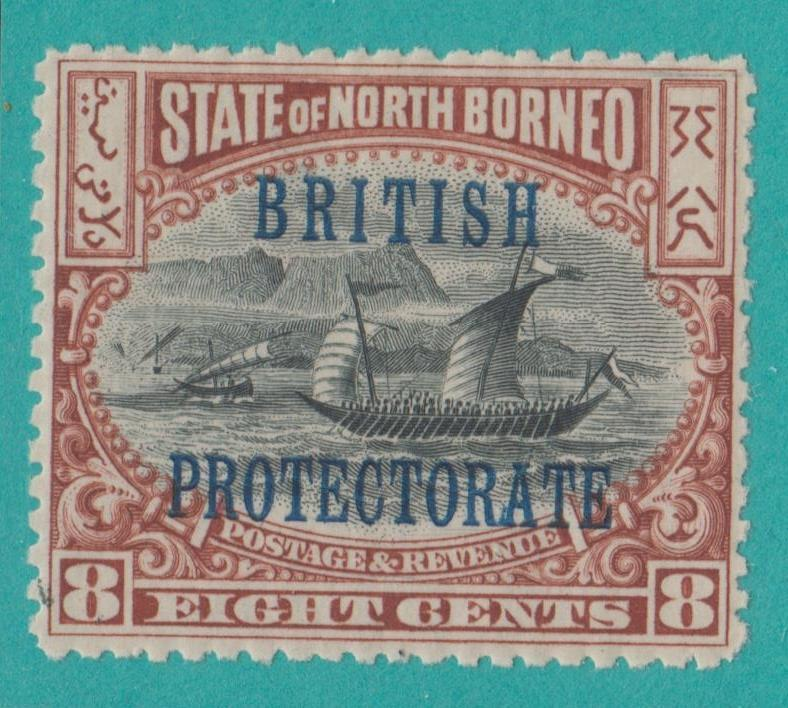 NORTH BORNEO 111 T SHIPS MINT NEVER HINGED OG ** NO FAULTS VERY FINE !