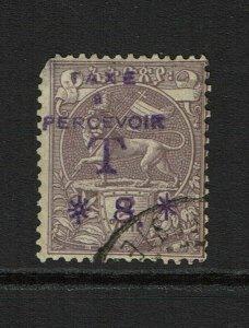 Ethiopia SC# J34, Used, UL thin - S13506
