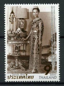 Thailand Stamps 2019 MNH Queen Mother Sirikit 87th Birthday Royalty 1v Set