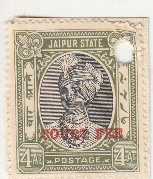 Jaipur  State India Fiscal  4A  Court Fee  Revenue  K&M T 15       - 01244