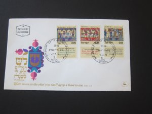 Israel 1972 Sc 484-86 FDC