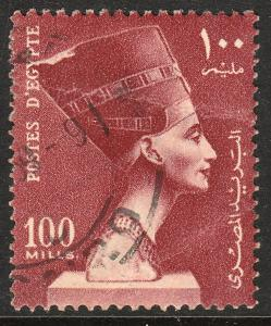 EGYPT 337, QUEEN NEFERTITI, 100MILS. USED. F-VF. (346)