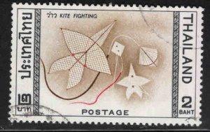 THAILAND Scott 462 Used Thai Kite Fighting stamp