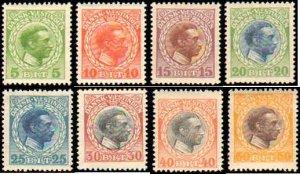 Danish West Indes #51-58, Complete Set(8), 1915, Never Hinged