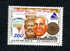 1985- Tunisia -Tunisian Day at the Universal Exhibition Expo 85 in Japan MNH**