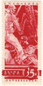 Russia (USSR) 1935 35K Red, Mint, Scott #550 Jan 1 1935 Famous Anti-War Issue