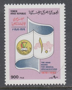 Yemen 519 MNH VF