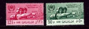 Syria-UAR 43-44 MNH 1960 World Refugee Year    (ap5478)