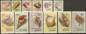 1971 Kenya Scott 36-50 Shells Short Set MNH