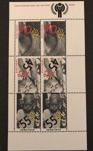 Netherlands 1982 #B558a S/S MNH CV $4.50