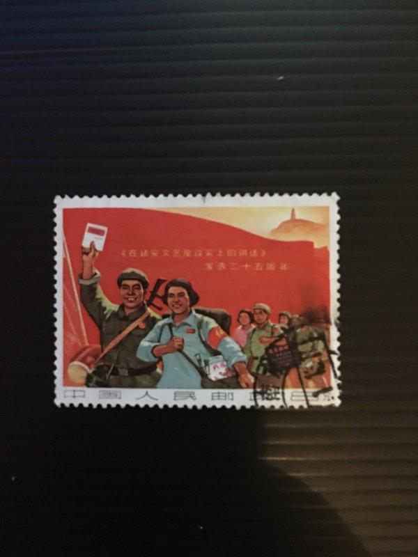 China stamp, USED, CULTURE revolution, Genuine, RARE, List #733