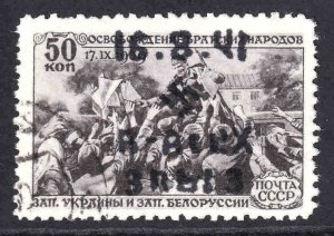 RUSSIA 769 ALEXANDERSTADT OVERPRINT CDS VF SOUND