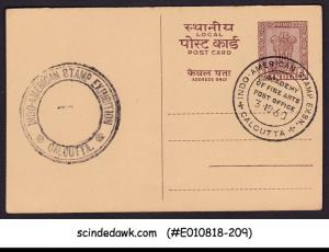 INDIA - 1960 INDO-AMERICAN STAMP EXHIBITION POST CARD WITH CANC.