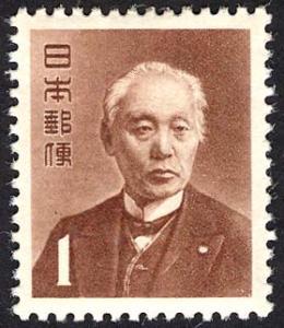 Japan 557 mlh 1952 1 yen definitive Maejima
