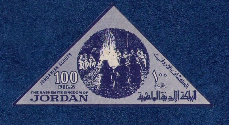 1964 Jordan Sc 490a Rare Imperforate Boyscout Stamp 100 Fills Dk.Blue F-VF