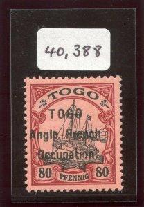 Togo 1914 KGV 80pf black & carmine/rose (BPA Cert) superb MNH. SG H9. Sc 43.