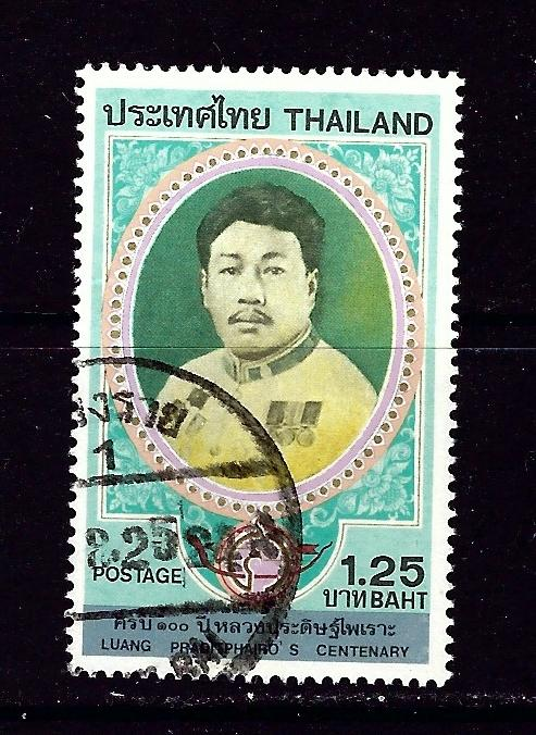 Thailand 971 Used 1981 issue