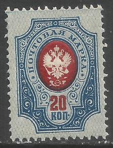 RUSSIA 43 MOG Z7471-1