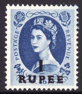 1960-61 Oman QE Portrait surcharge Wmk 322 issue MVLH Sc# 91 CV $30.00