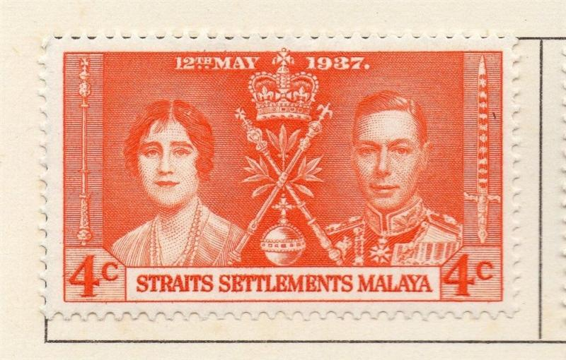 Malaya Straights Settlements 1937-41 Early Issue Fine Mint Hinged  4c. 205365