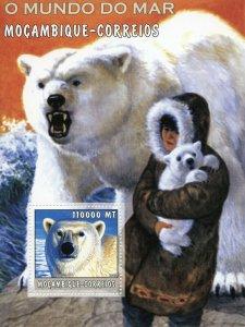 Mozambique 2002 MNH Polar Bears 1v M/S Wild Animals Stamps