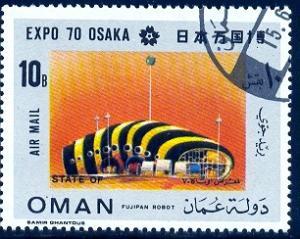 EXPO 70 Osaka, Pavilion Fujipan Robot, Oman stamp Used