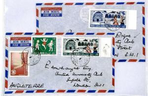 CS316 Lebanon 1964 x2 Airmail Cover {samwells-covers}