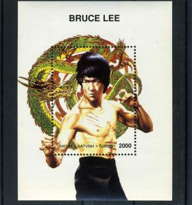 Batumi 2000 BRUCE LEE Martial Artist s/s Perforated Mint (NH)