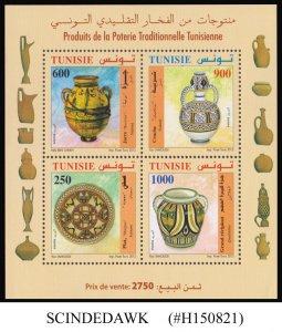TUNISIA - 2012 TUNISIAN TRADITIONAL POTTERY - MIN. SHEET MINT NH