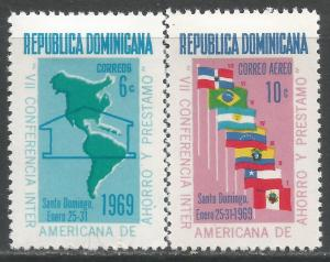 DOMINICAN REPUBLIC 646 C163 MOG Z2568