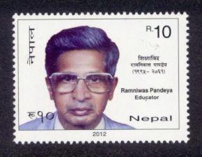 Nepal Sc# 888 MNH Ramniwas Pandeya
