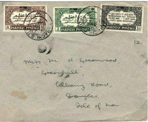 PAKISTAN Cover Karachi ISLE OF MAN Air Mail c1948{samwells-covers}SX1