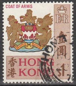 Hong Kong #246 F-VF Used  (S7199)