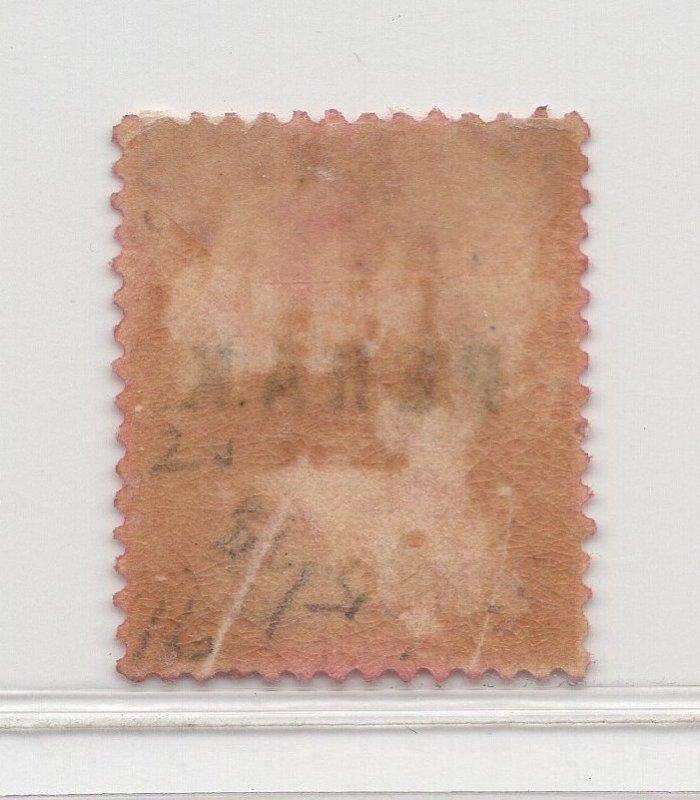 Malaya Perak - 1882-83 - SG12 - 2c -  MH #591