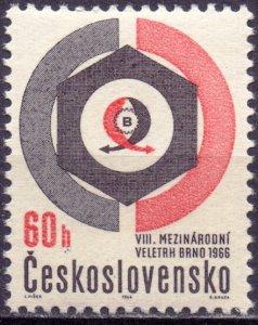 Czechoslovakia. 1966. 1644. fair. MNH.
