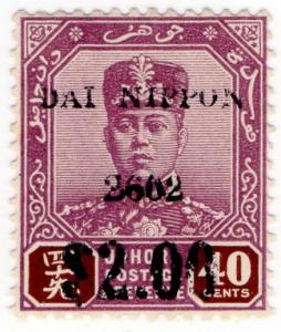 (I.B) Malaya States Revenue : Johore $2 on 40c OP (Japanese Occupation)