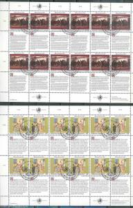UNITED NATIONS VIENNA 1990 HUMAN RIGHTS FULL SHEETS OF 12 WITH TABS FD CANCEL