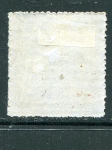 Bremen #9b horiz. laid paper Mint XF Cat $2250