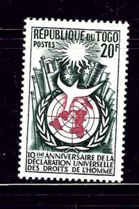 Togo MNH 1958 Issue