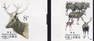 PR China Sc#2182-2183 Milu (Deer) Imperf. T132, MNH